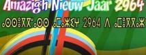 Asgass Ambarki 2964