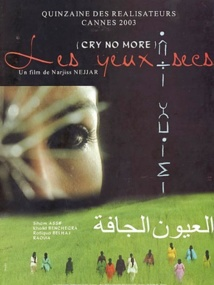 """""""Les yeux secs"""" en ouverture du cycle du cinéma marocain à Madrid"""