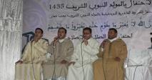 Rencontre mondiale du soufisme à Berkane