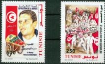La révolution  tunisienne trahie