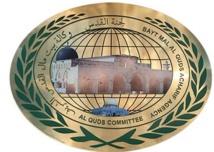 Le Comité Al Qods condamne la politique israélienne dans la ville sainte