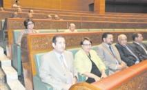 Une délégation du Groupe socialiste à la Chambre des conseillers en visite dans les provinces du Sud