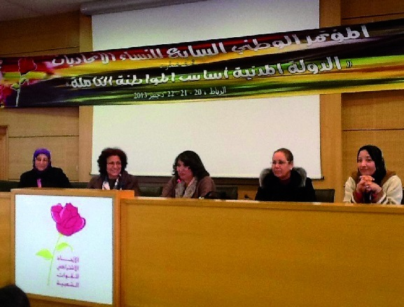 L'Organisation socialiste des femmes ittihadies prend forme