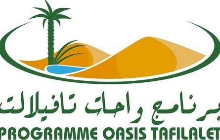 Programme de  développement des oasis de Tafilalet