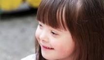 Courir pour les enfants trisomiques