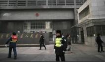 Nouveau procès en Chine contre le Mouvement citoyen