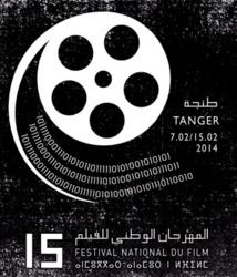 Jurys du Festival national du film