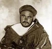 Réunion de la Commission du Prix Mohamed Ben Abdelkrim El Khattabi