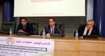 Les dysfonctionnements de l'enseignement disséqués à Rabat