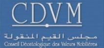 Trente dossiers d'appels publics  à l'épargne visés par le CDVM