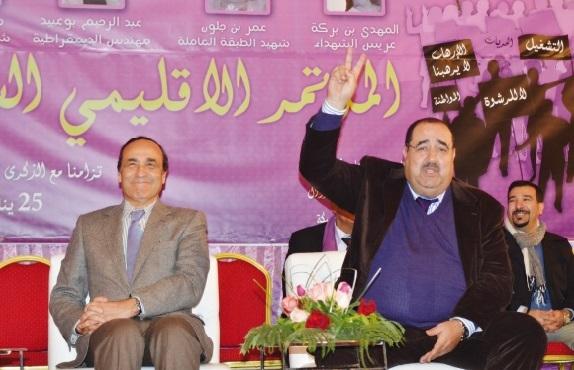 Driss Lachguar : Le gouvernement persiste dans sa répression des manifestations pacifiques