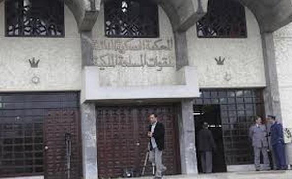 Un Subsaharien traduit devant  le Tribunal militaire de Rabat
