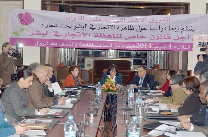Le Groupe socialiste lance le débat sur la lutte contre la traite des êtres humains