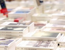 10 MDH consacrés à la promotion du livre en 2014