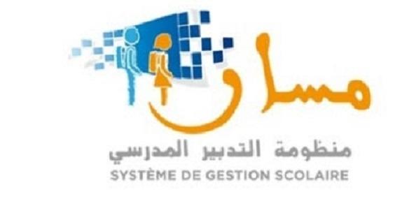 «Massar», ce parcours flou qui exaspère élèves et parents