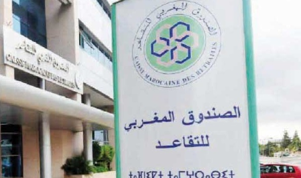 Sale temps pour la Caisse marocaine des retraites