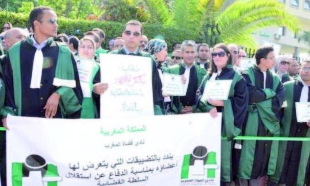 Les magistrats tiennent leur sit-in en dépit de l'interdiction administrative