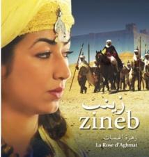 43 films en compétition au Festival de Tanger