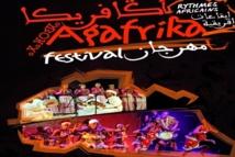 """La première édition du Festival """"Agafrika"""" à Agadir"""
