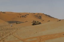 Saisie d'une arme à feu à la frontière avec la Mauritanie