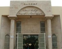 La RADEEF investit 1,516 MMDH entre 2009 et 2013