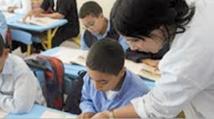 Projet d'appui à la gestion des établissements scolaires