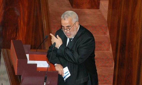 La session législative de tous les dérapages