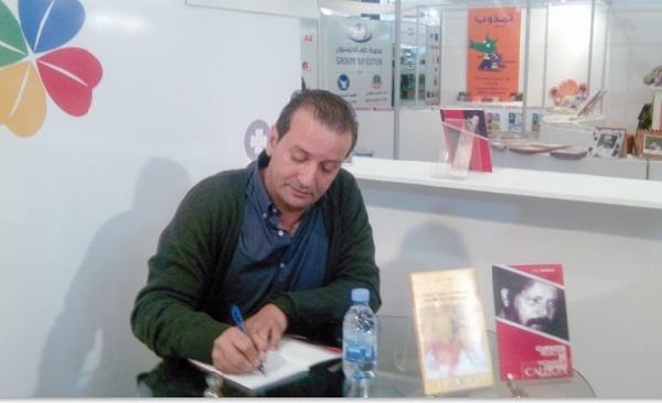 Mohammed Zefzaf traduit dans la langue de Cervantès