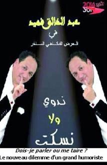 Le retour en force  d'Abdelkhalek Fahid