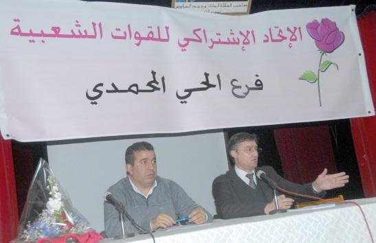 Younès Moujahid : Benkirane  et le PJD ont vidé la Constitution de sa substance démocratique