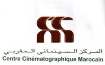 Le CCM dévoile  son bilan pour 2013