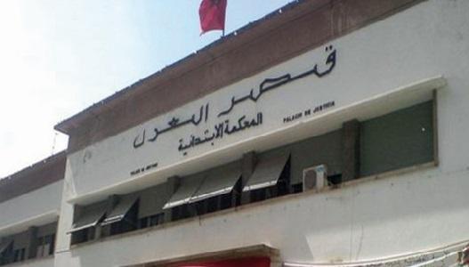 Ramid bafoue le droit à un procès équitable et lynche un juge de Tanger