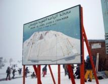 L'équipe de l'AS FAR s'impose  aux compétitions du ski alpin