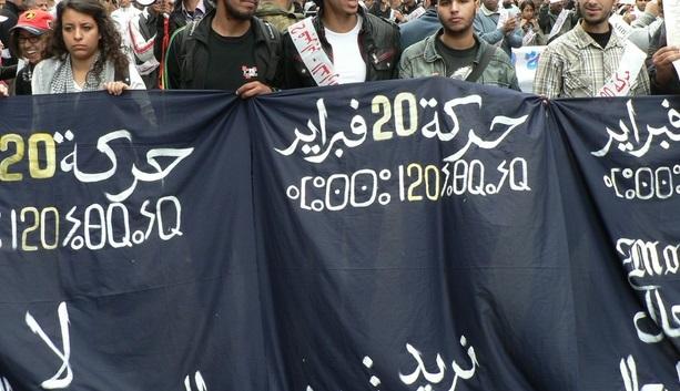 Editorial : Le Mouvement du 20 Février et le sort réservé à la Constitution
