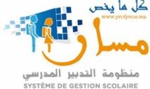 Le système Massar décortiqué à Ouarzazate