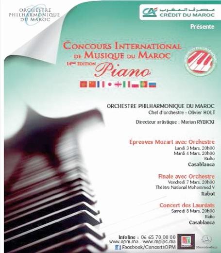 Mozart à l'honneur à la 14ème édition du Concours international de musique du Maroc