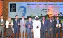 Le Marocain Zakaria Abou Maria lauréat du Prix de la création littéraire Tayeb Salih