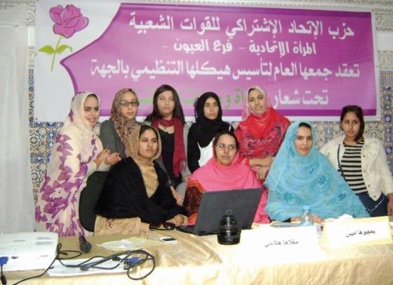 Election du bureau  de la section de l'OSFI à Laâyoune