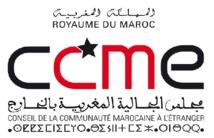 La participation du CCME au SIEL a atteint ses objectifs