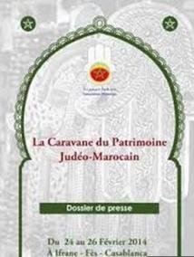 Lancement de la 4ème Caravane  du patrimoine judéo-marocain