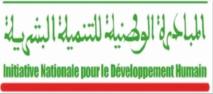 L'INDH et la participation citoyenne