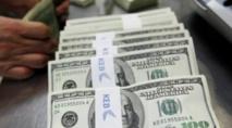 Légère hausse des réserves internationales de BAM
