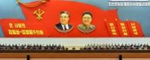 La Corée du Nord entre confrontation et conciliation