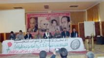 Congrès régional de la Chabiba ittihadia de la région de Tadla-Azilal