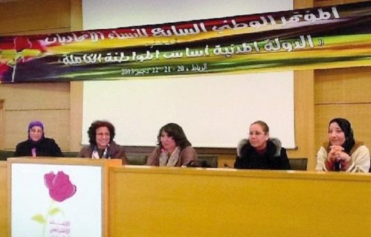L'OSFI célèbre la Journée internationale de la femme