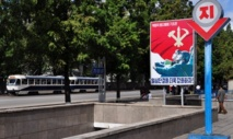 Pyongyang rejette la proposition de Séoul pour des réunions de familles