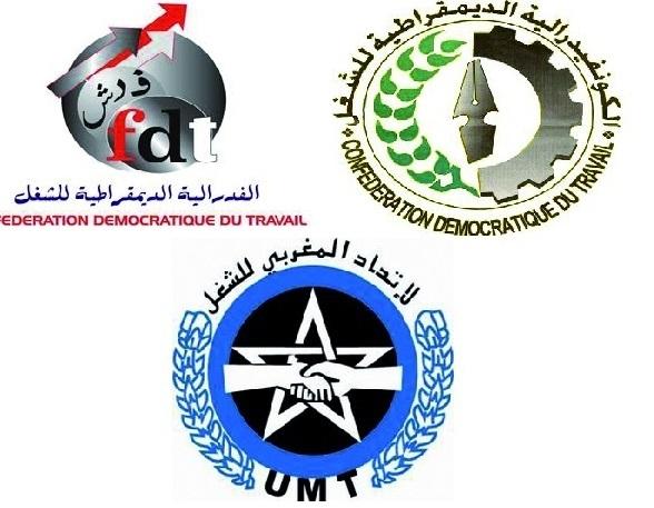 La FDT, la CDT et l'UMT adressent un ultimatum au gouvernement Benkirane