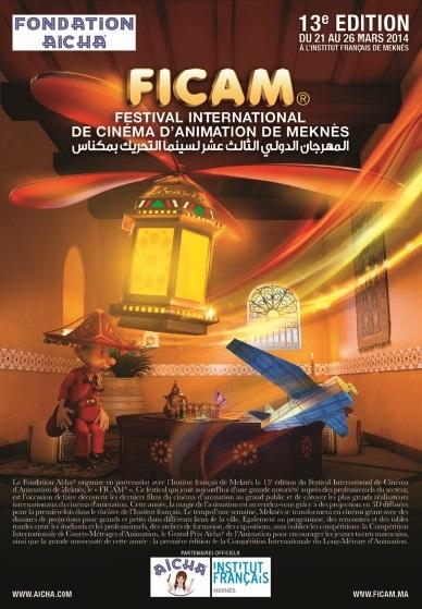 Norman Mclaren et l'animation canadienne en fête au 13ème FICAM