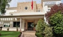 Le Réseau international de la concurrence tiendra ses assises à Marrakech