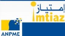 L'ANPME lance le programme Imtiaz 2014 au profit des PME